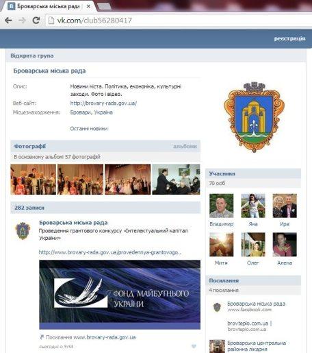 БМР ВКонтакті