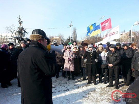 Третій страйк Майдан 00