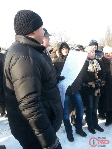 Третій страйк Майдан 01