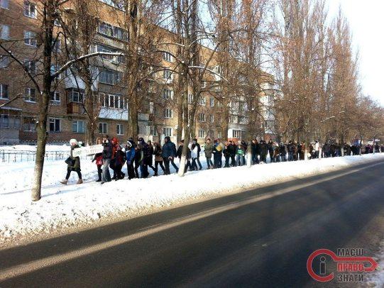 Третій страйк Майдан 11