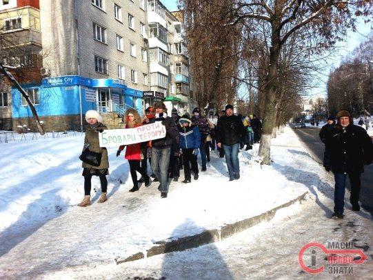 Третій страйк Майдан 15