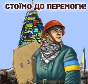 самооборона-Майдану