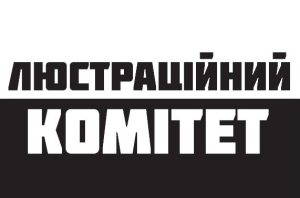 logo_mpz
