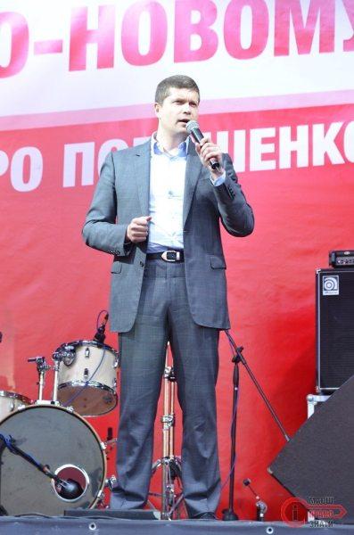 порошенко03