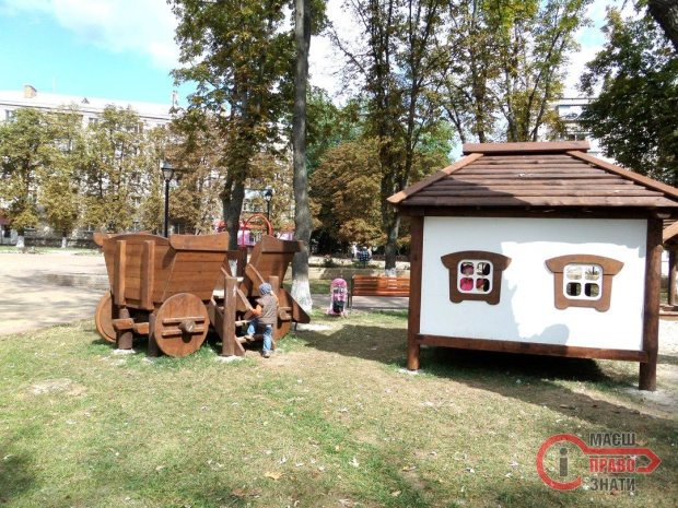 Парк Шевченка SAM_0806