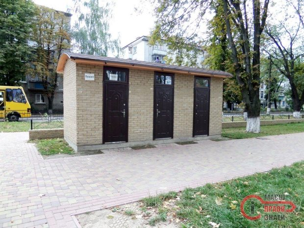 Парк Шевченка SAM_0815