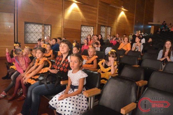 Ярмарок 2 Нові однокласники 1029