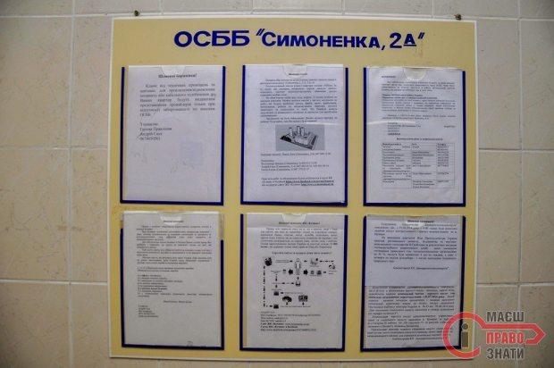 Саук Андрій DSC_0425