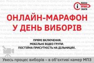 marafon-vybory-2014-445