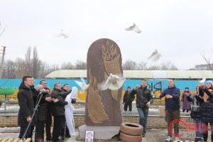 відкриття меморіал небесна сотня 0132