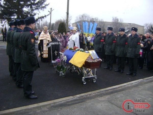Поховання Діда_5