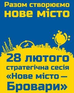 Логотип Нове місто