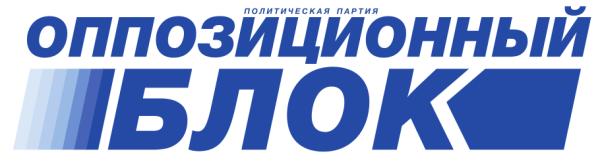 опоблок