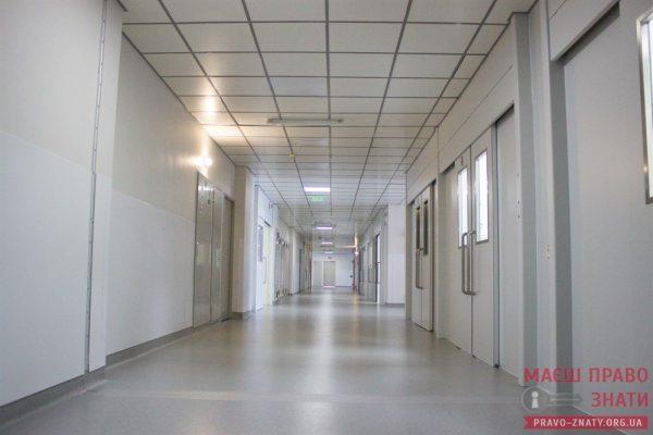 Інститут серця (3)