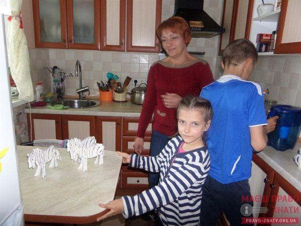 """СОС """"Дитяче містечко"""""""