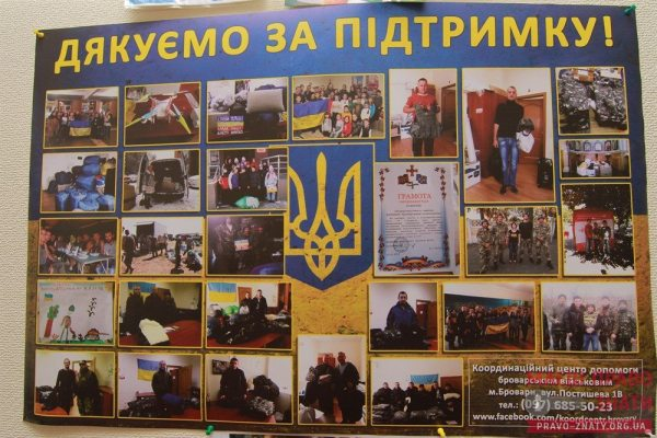 lida-strelchenko-6