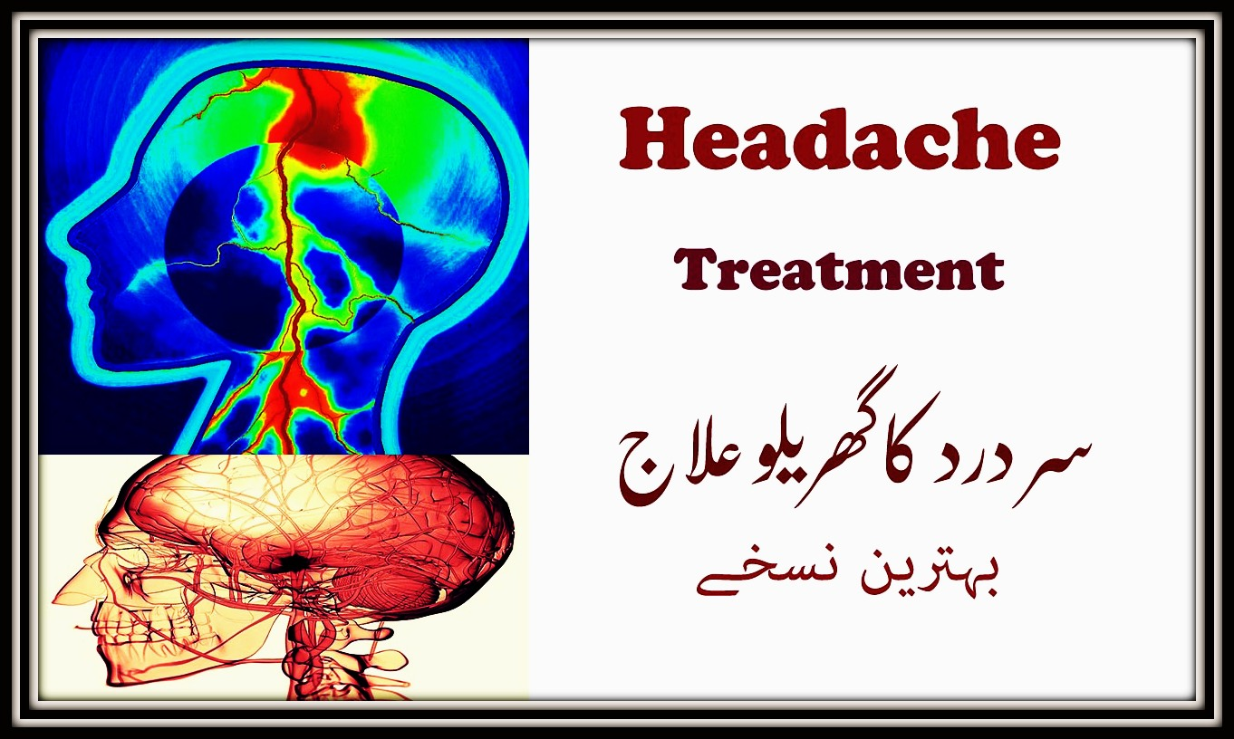 Headache Treatment in Urdu-Sar Dard Ka ilaj