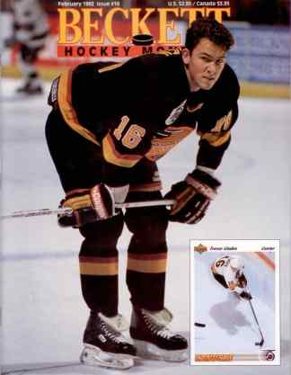 #16 February 1992-Trevor Linden Hockey Beckett
