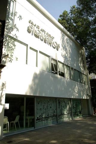 Museos en CdMx 21: Sala de Arte Público David Alfaro Siqueiros