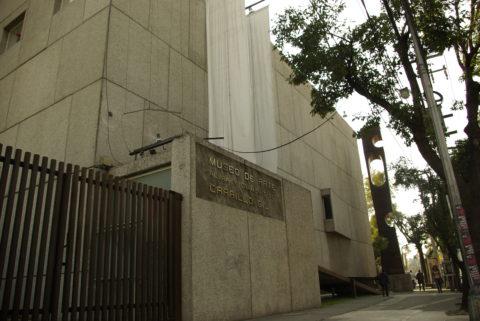 Museos en CdMx 2: Museo de Arte Carrillo Gil