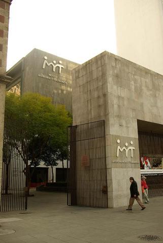 Museos en CdMx 15: Museo Memoria y Tolerancia