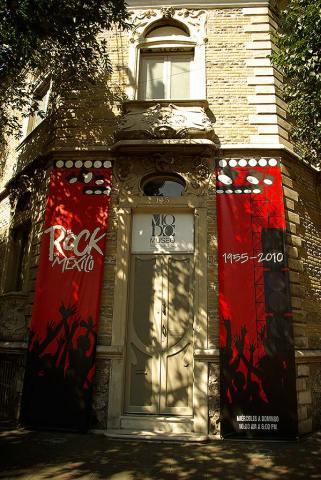 Museos en CdMx 17: Museo del Objeto del Objeto (MODO)