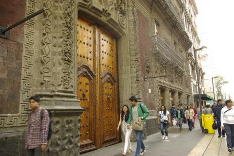 Museos en CdMx 4: Palacio Banamex
