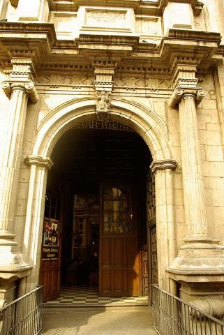 Museos en CdMx 18: Pinacoteca de la Casa Profesa