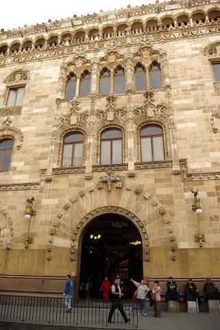Museo y Biblioteca Postal de Filatelia