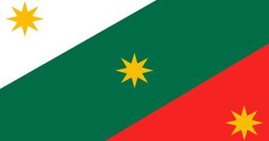 Bandera del Ejército de las Tres Garantías