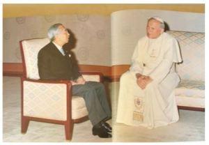 教皇と天皇の会見