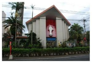 名瀬聖心教会