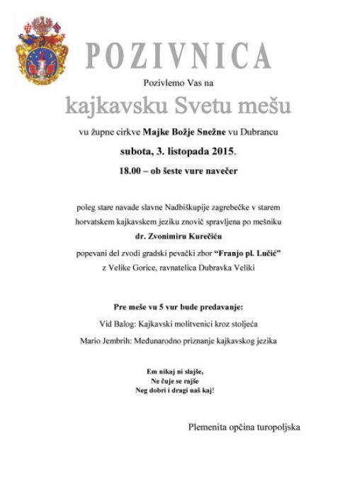 Pozivnica-mesa-2015-rev2
