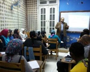المنحة الاماراتية للتنمية الانسانية المستوى الثاني