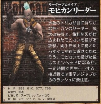 Mohawk Elite From Stage 2-1, basically the same enemy but with the ability to do a ranged attack, and their main combo is differnt.