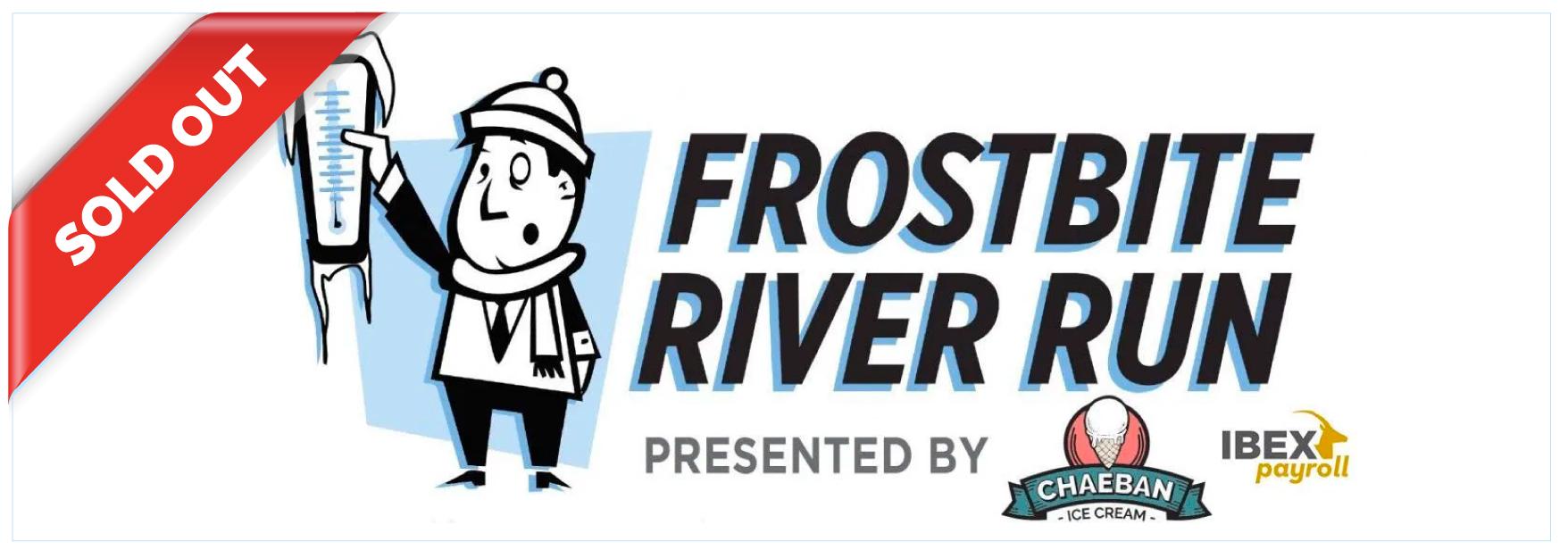 MRAevents2020_30th-river