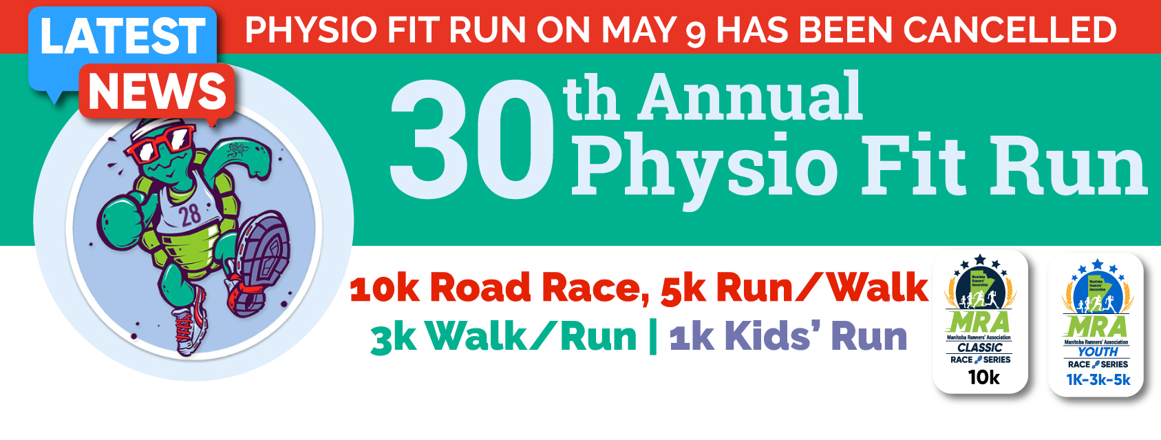 30th Annual Physio Fit Run - **CANCELLED**