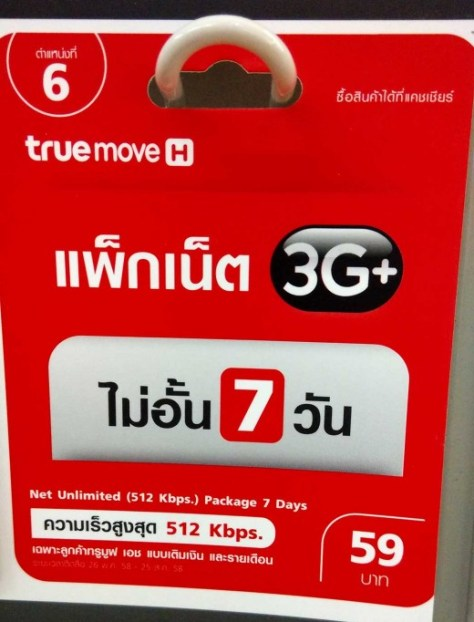 TrueMove H's 7-day, 512 Kbps Unlimited 3G Internet package