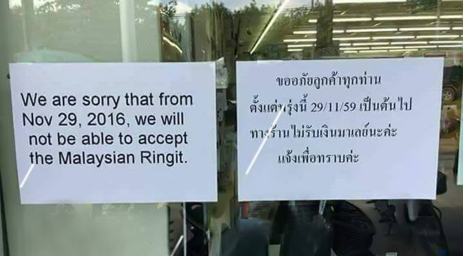 Malaysian Ringgit (MYR) Not Accepted by Thai Money Changers? Try This Alternative