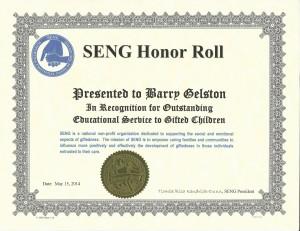 Seng Honor Roll Certificate