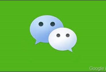 Mrhanafi Dot Com Dalam Wechat