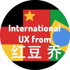 International UX from mrjoe