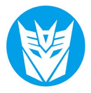 Decepticon LED Logo Door Projector Lights Blue