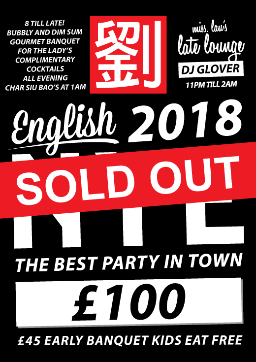 Mr Lau's New Years Eve Warrington NYE SOLD OUT