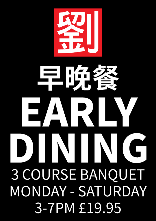 Early Dining