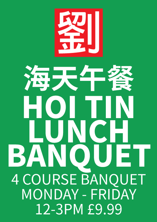 Hoi Tin Lunch Warrington