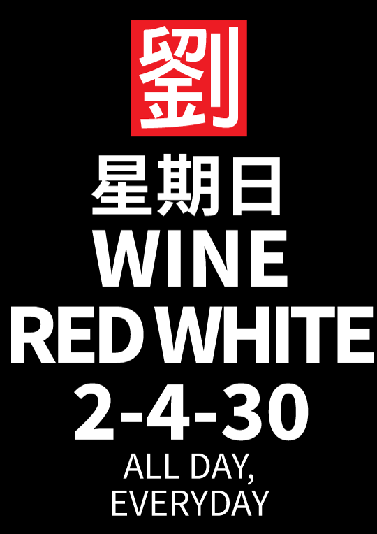 2-4-30 Wine Red White