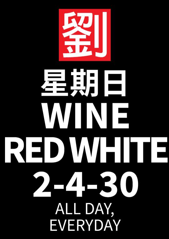 2-4-30 Wine Red White