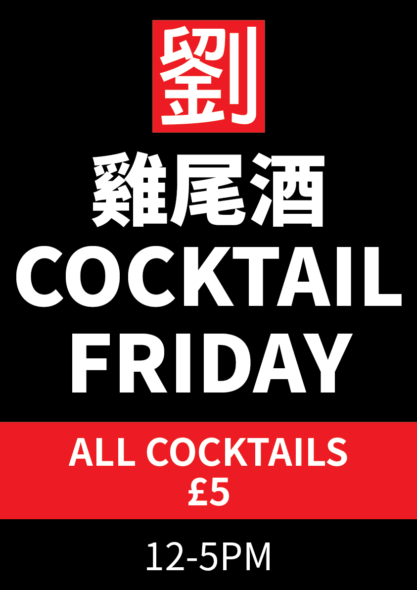 Cocktail Friday