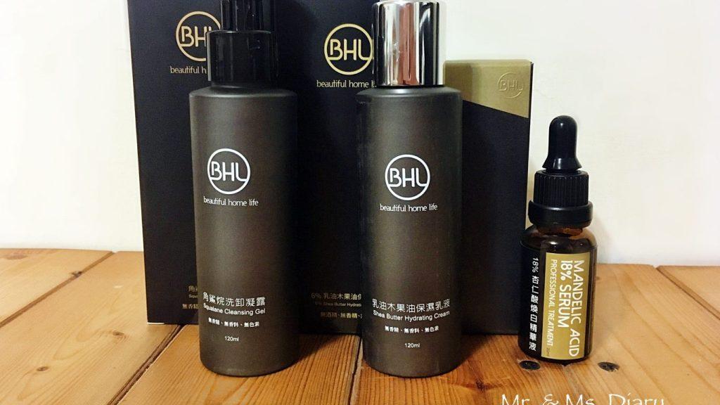 OBHL 6%乳油木果保濕乳液 試用心得!男士保養你做對了嗎? 4